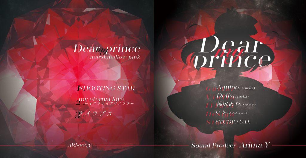 Dear my prince