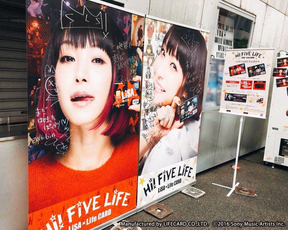 LiSA x LifeCARD