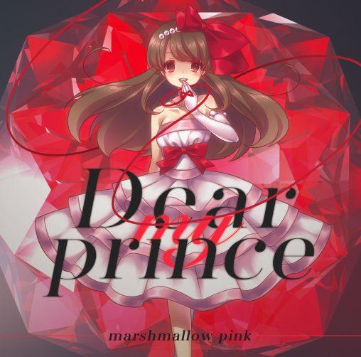 dear-my-prince