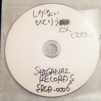 disc-007