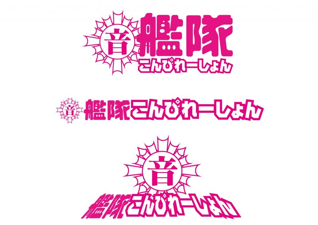 kancom_logo